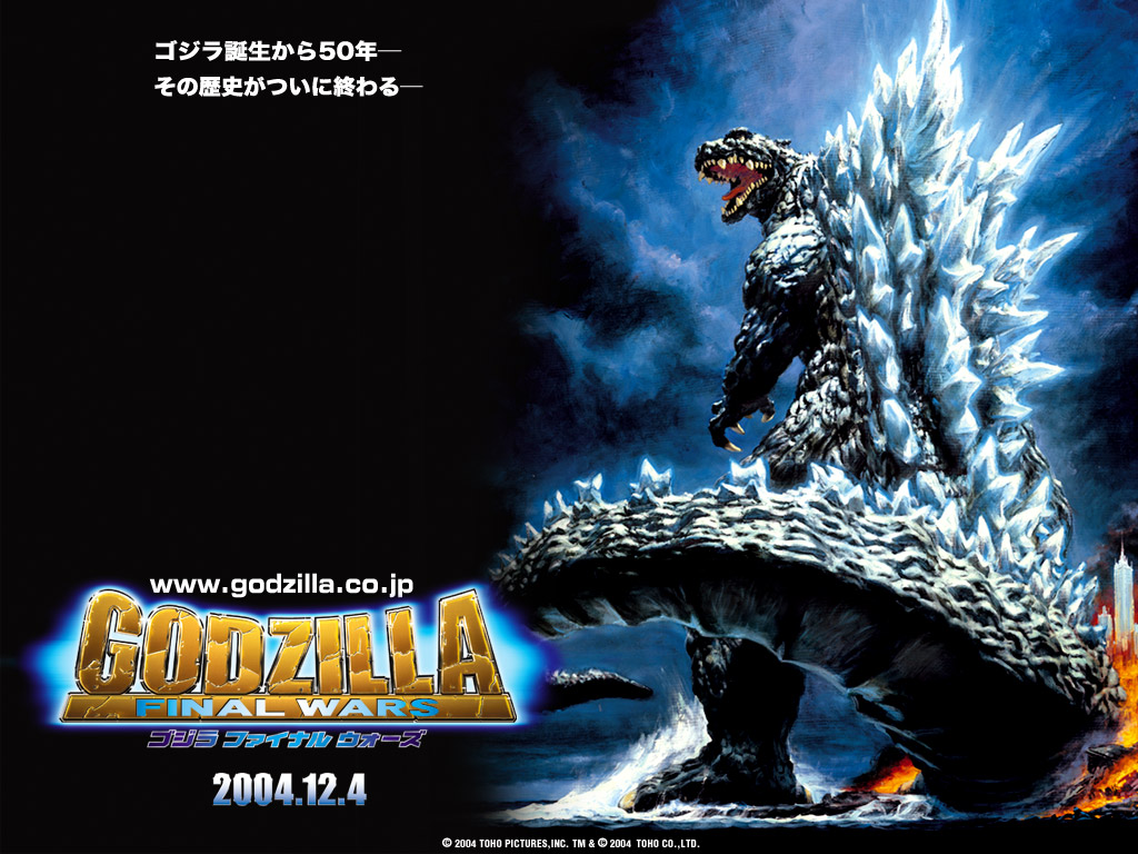 pixar planet � view topic godzilla comes back to